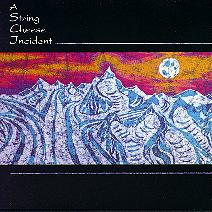 String Cheese Incident CD Graphic
